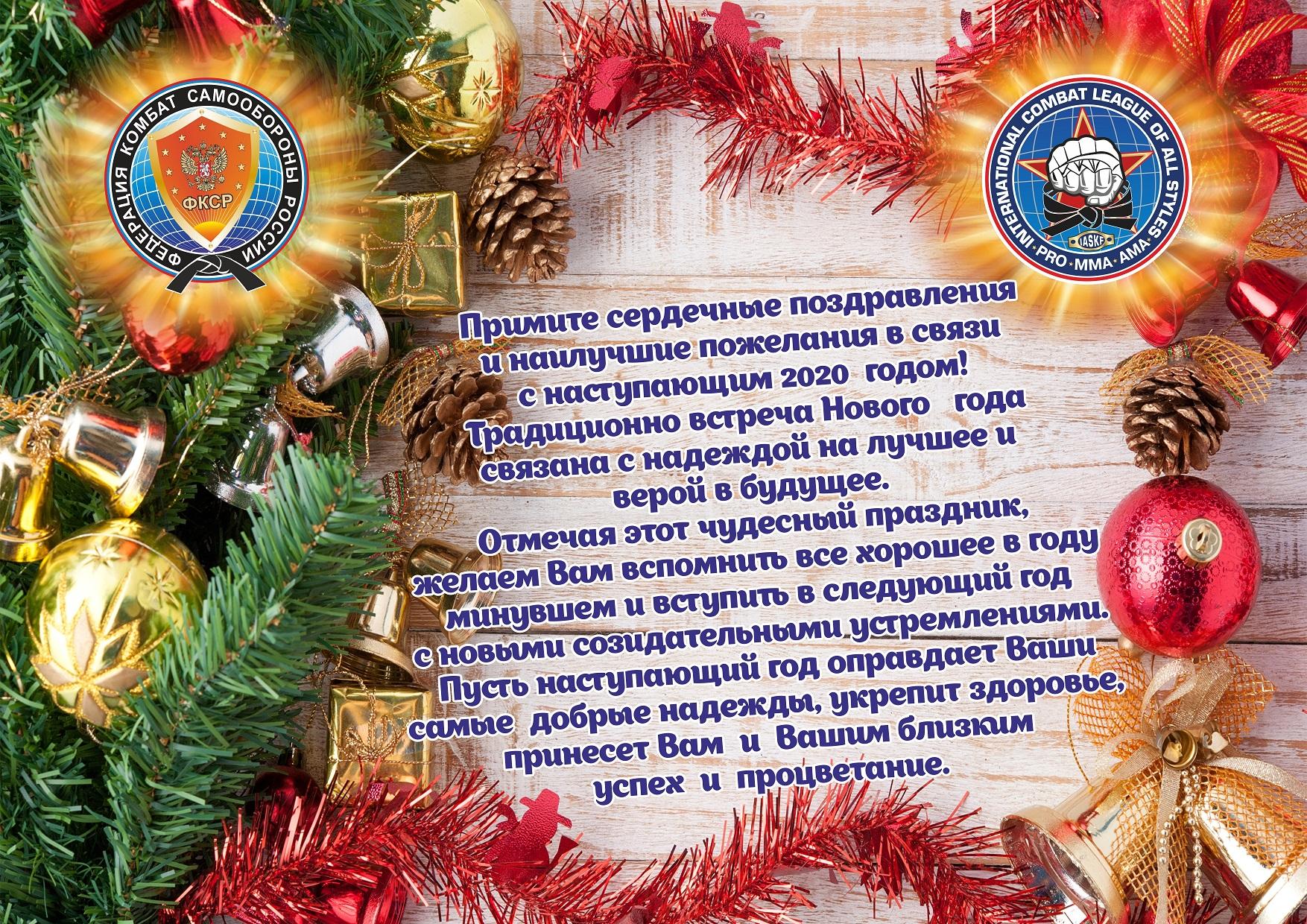 http://combatsd.ru/images/upload/Отктрытка_ФКСР1.jpg