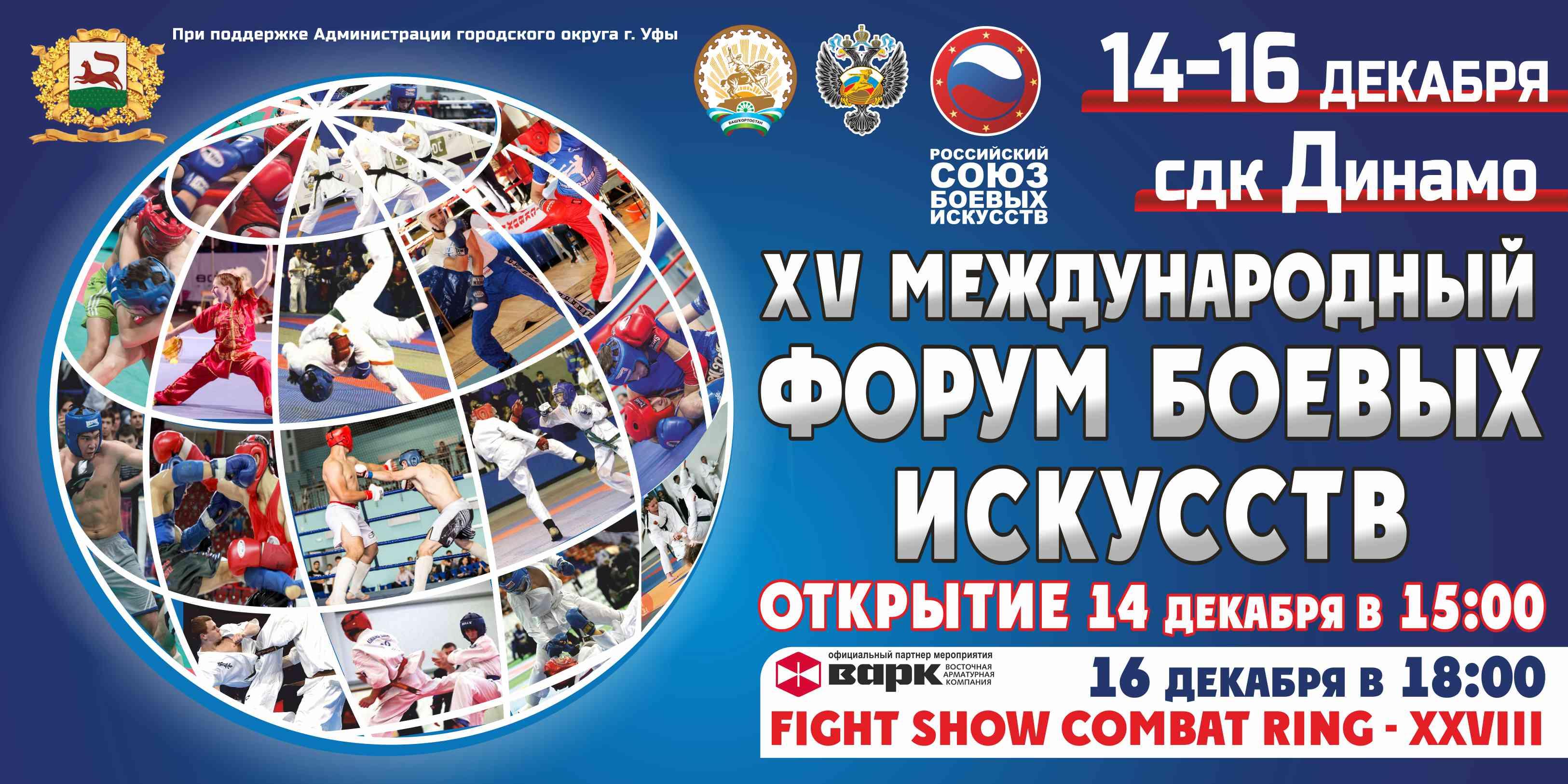 http://combatsd.ru/images/upload/РСБИ_6000х3000%20(3).jpg