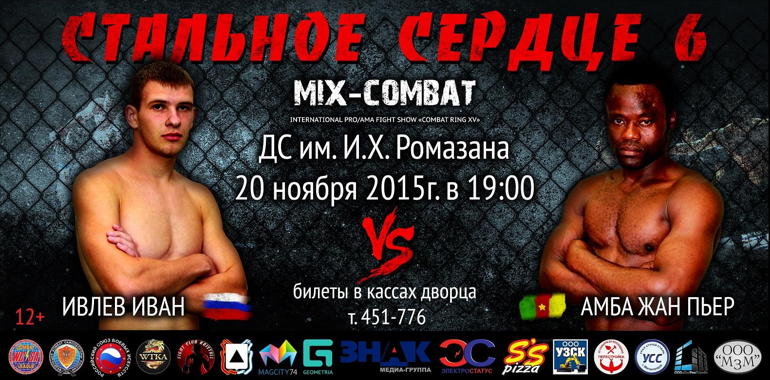 http://combatsd.ru/images/upload/СС-15.jpg