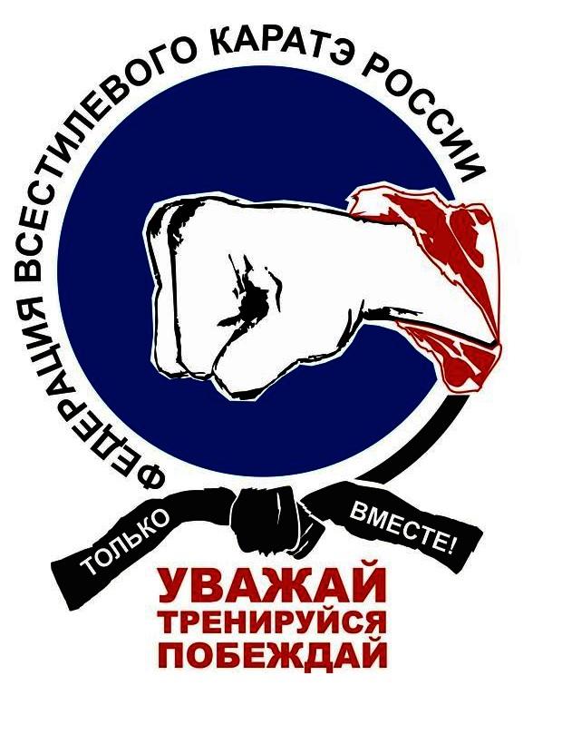 http://combatsd.ru/images/upload/ФВКР-лого.jpg