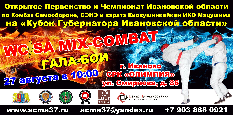 http://combatsd.ru/images/upload/баннер%20комбат%20самооборона.jpg
