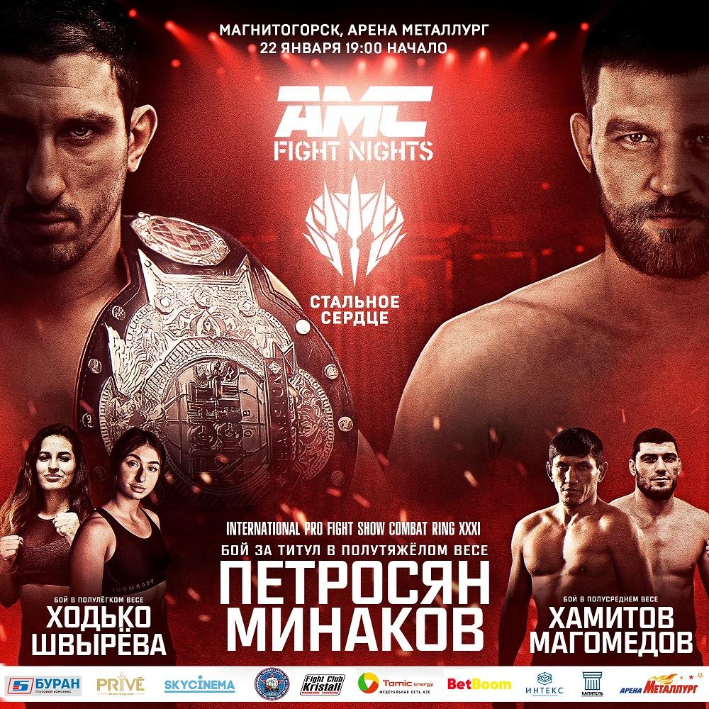 http://combatsd.ru/images/upload/01.21.jpg