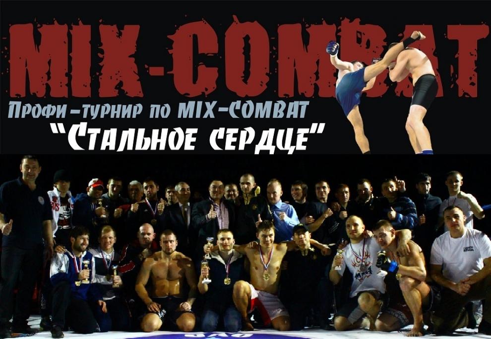 http://combatsd.ru/images/upload/1249893aae.jpg