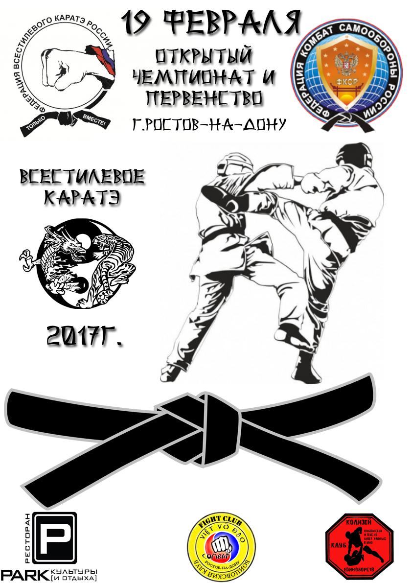 http://combatsd.ru/images/upload/19%20февраля%20.jpg