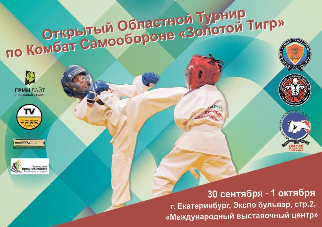 http://combatsd.ru/images/upload/7NGJR1rPzec.jpg