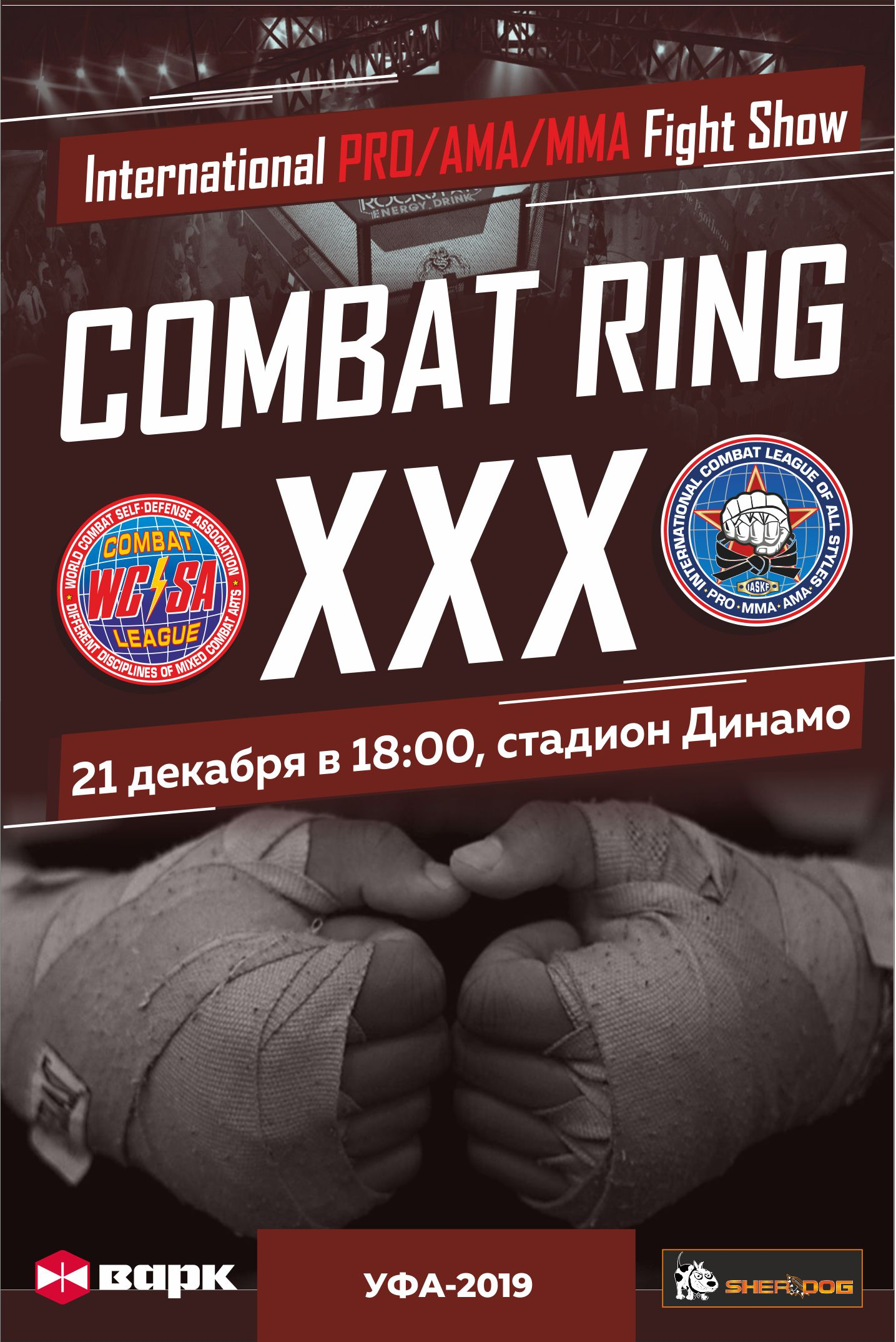 http://combatsd.ru/images/upload/Combat%20Ring%20XXX.jpg