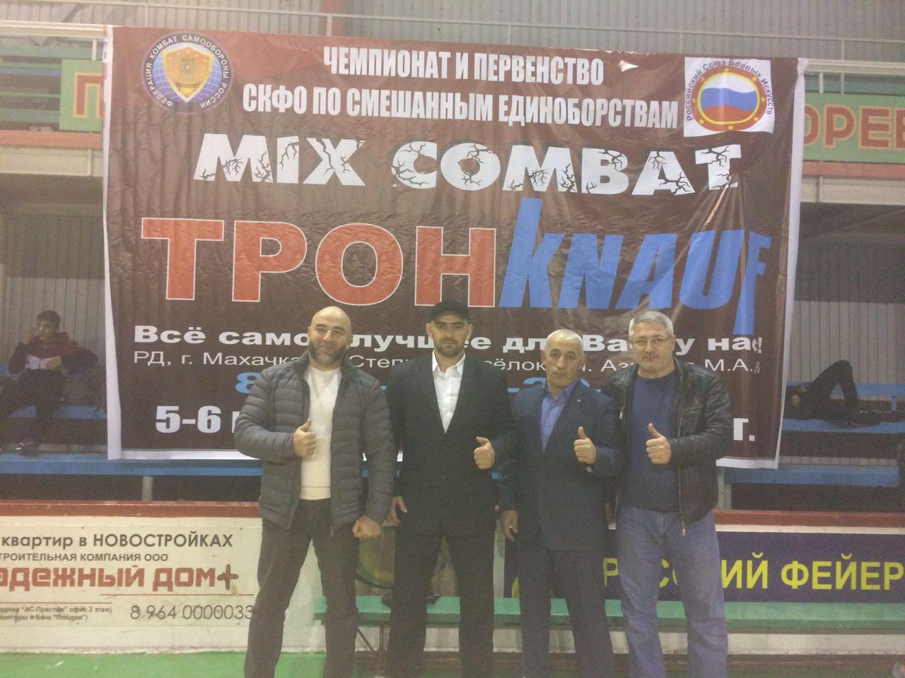 http://combatsd.ru/images/upload/IMG-20161206-WA0035.jpg