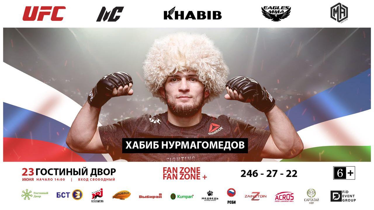 http://combatsd.ru/images/upload/IMG-20180621-WA0005.jpg