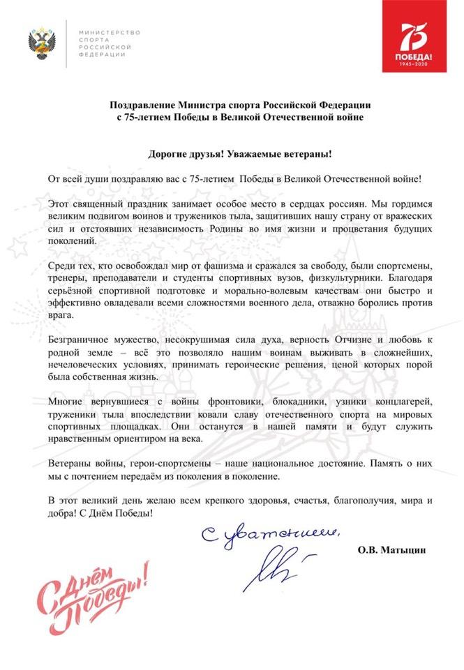 http://combatsd.ru/images/upload/IMG_0388.JPG