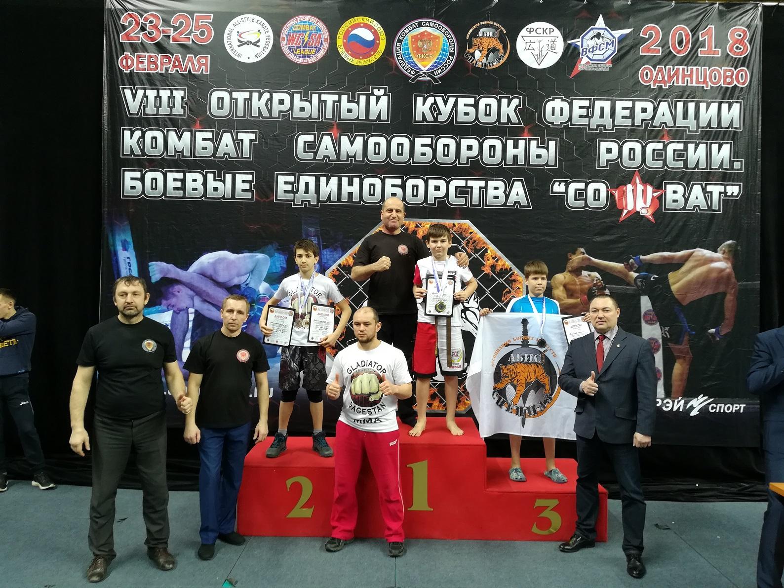 http://combatsd.ru/images/upload/IMG_20180225_170626.jpg