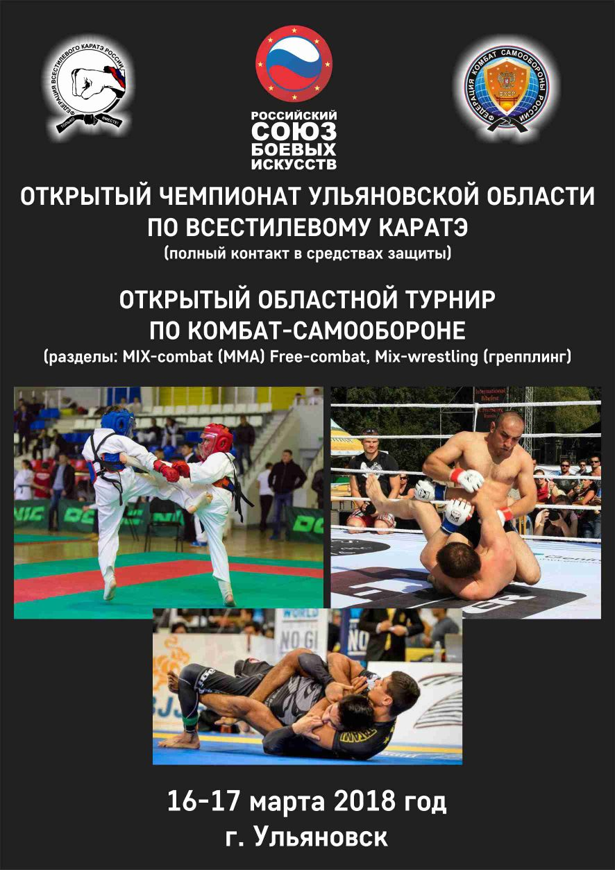 http://combatsd.ru/images/upload/IMG_9131.JPG