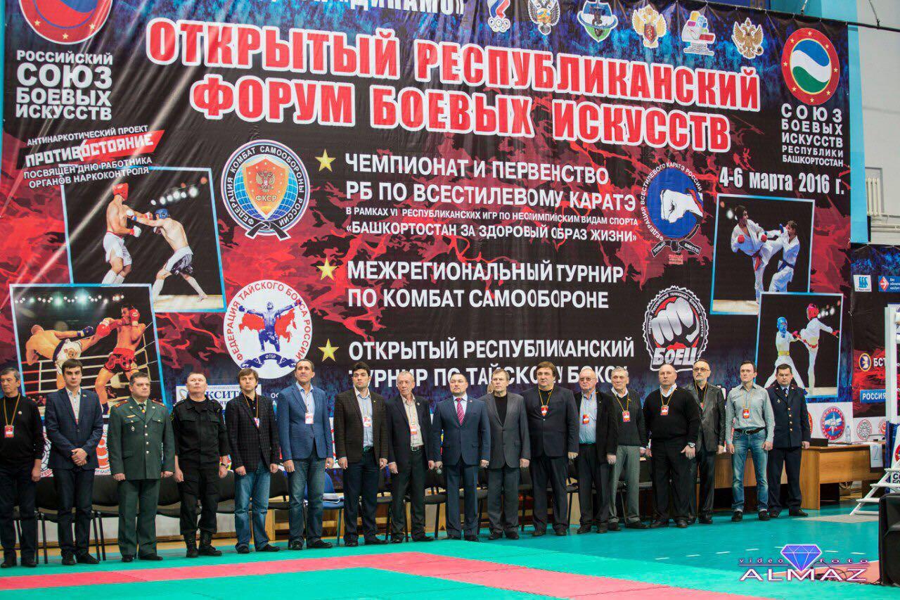 http://combatsd.ru/images/upload/fd37d0d8251d8954ebadaef08cdffbbe.jpg