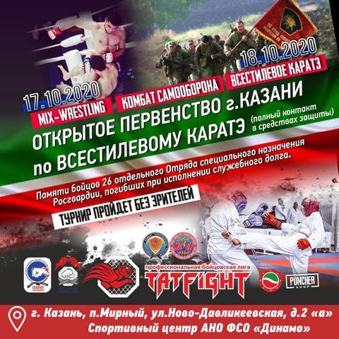 http://combatsd.ru/images/upload/image-12-10-20-04-30.jpeg