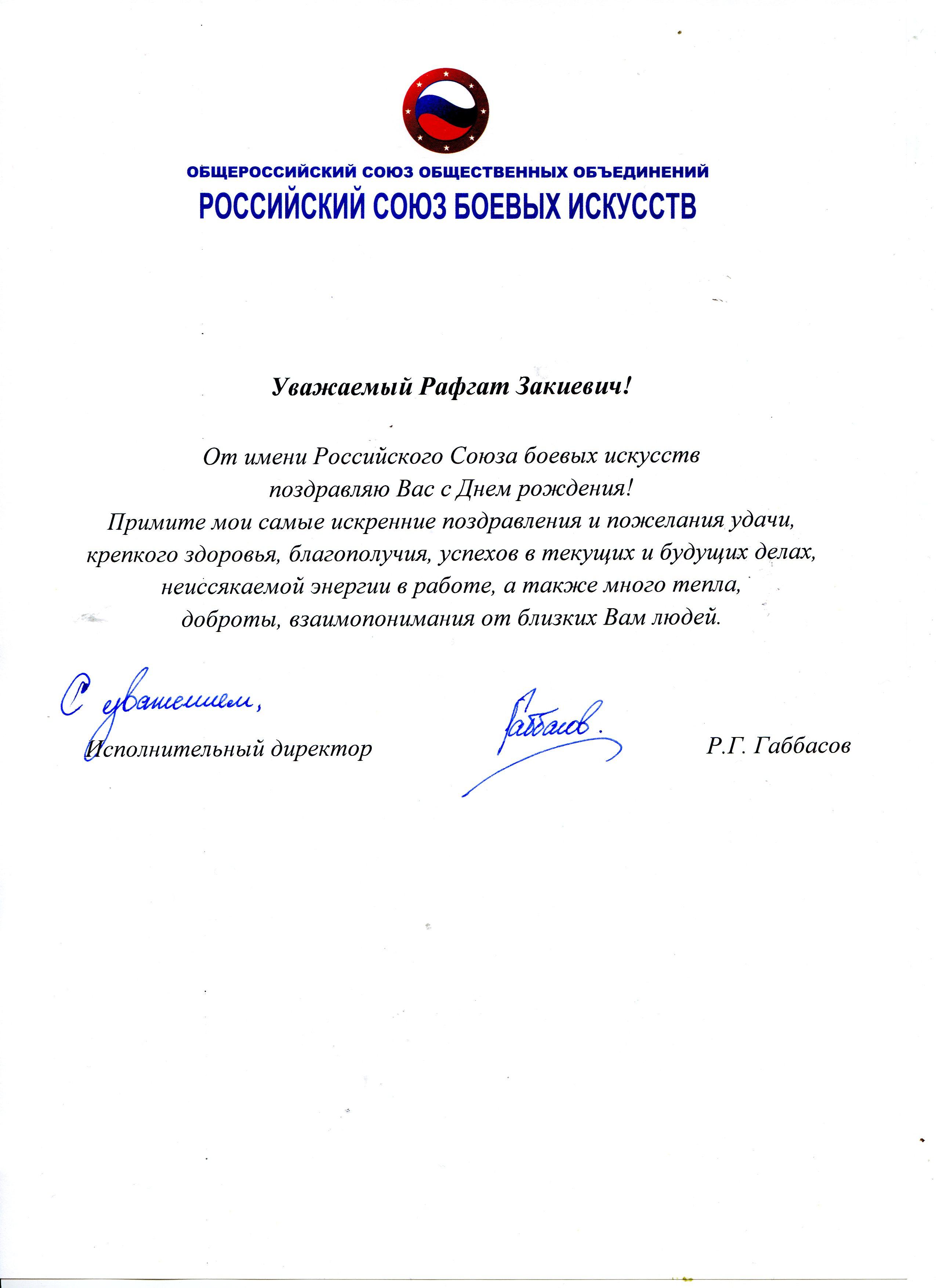http://combatsd.ru/images/upload/img449.jpg