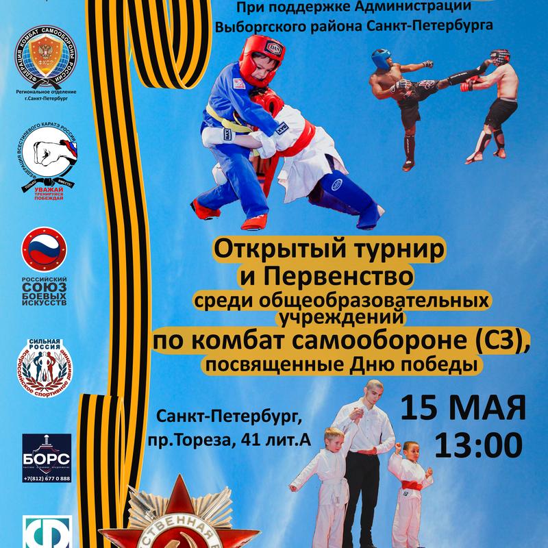 http://combatsd.ru/images/upload/mailservice12.png