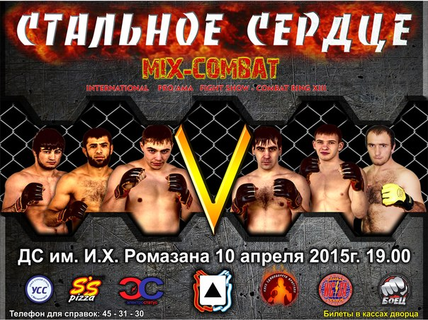 http://combatsd.ru/images/upload/vvYnyRdZqvA.jpg